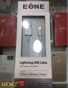 كابل لايتينج EONE - لأجهزة الأيفون - لون أبيض - A5100