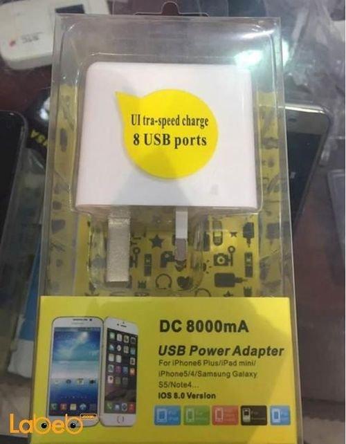 شاحن حائط USB للموبايلات 8 منافذ 8000 ميلي امبير أبيض
