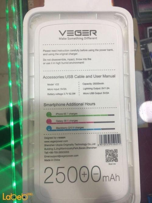 بطارية متنقلة Veger سعة 25000 ميلي أمبير بالساعة أبيض V22