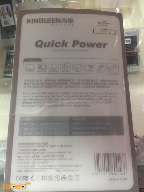specifications Kingleen quick power bank QL-398