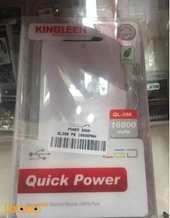 Kingleen quick power bank - 16800mAh - White color - QL-398