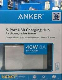 موزع USB أنكر 5 منافذ للموبايلات والتابلت 40 واط لون أبيض