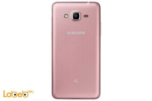 back Samsung Galaxy J2 prime smartphone pink gold