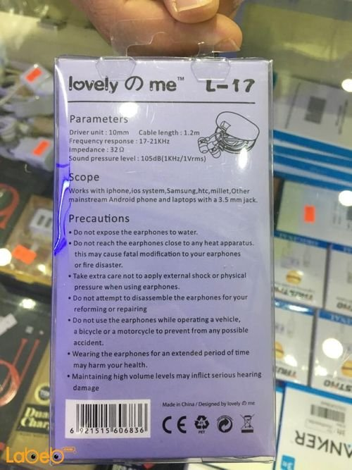 specifications Lovely me wire headset L-17