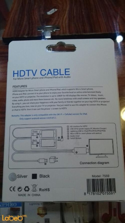 مواصفات كابل بيانات HDTV موديل 7559