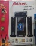 سماعات حاسوب Ailing - منفذ USB -  لون اسود - USBFM-DC31F-DT