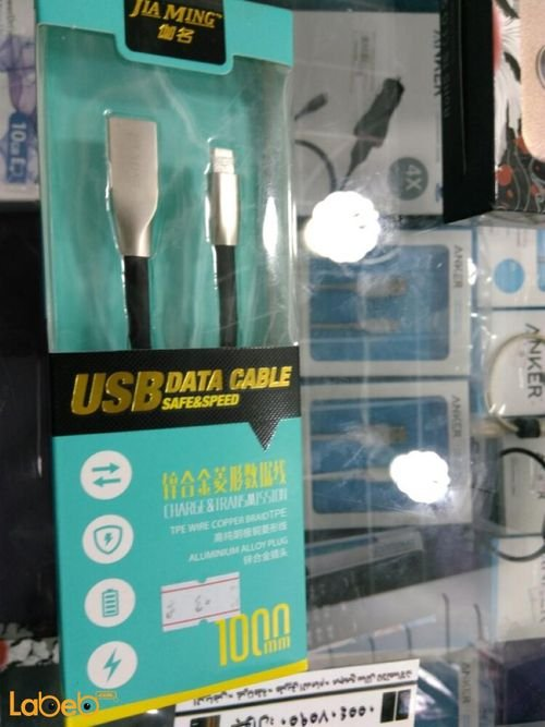 Jia Ming usb data cable X11