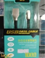 Jia Ming usb data cable iphone & galaxy 1m silver X11