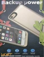 Backup power Battery back cover gold X3