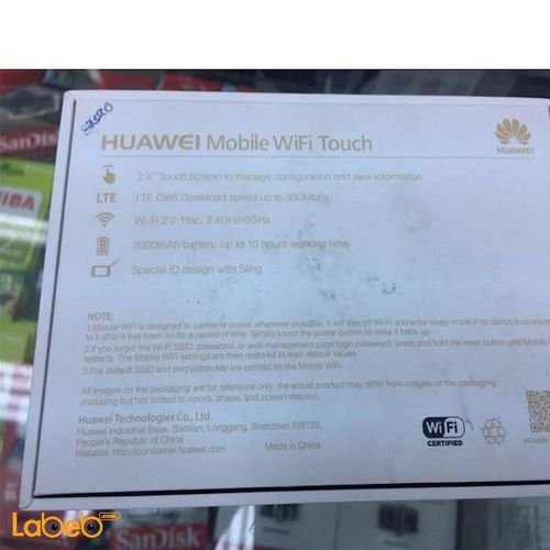 gold Huawei mobile wifi touch LTE CAT6