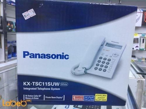 Panasonic Integrated Telephone system