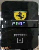 شاحن محمول ferrari سعة 9000mAh لون اسود موديل F99+
