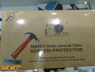 Nano anti shock film screen protector for J7 prime