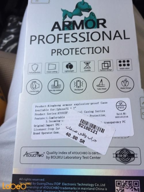 Armor professional protection for iphone 7 transparent