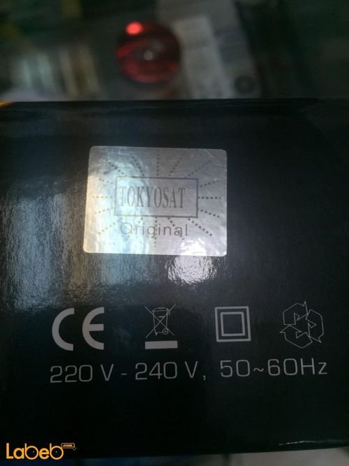 الطاقة لمصباح يدوي LED توكيوسات TS-9900