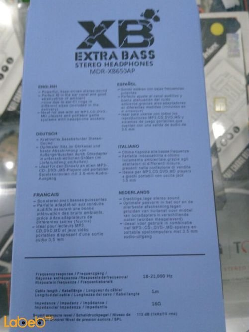 سماعة أذن extra bass سوني ازرق MDR-XB650AP