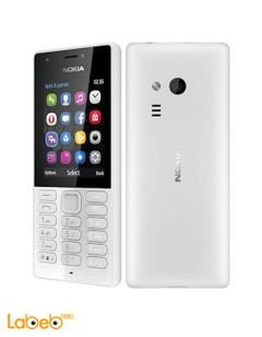 Nokia 216 Dual sim mobile - 16MB RAM - 2.4inch - White color