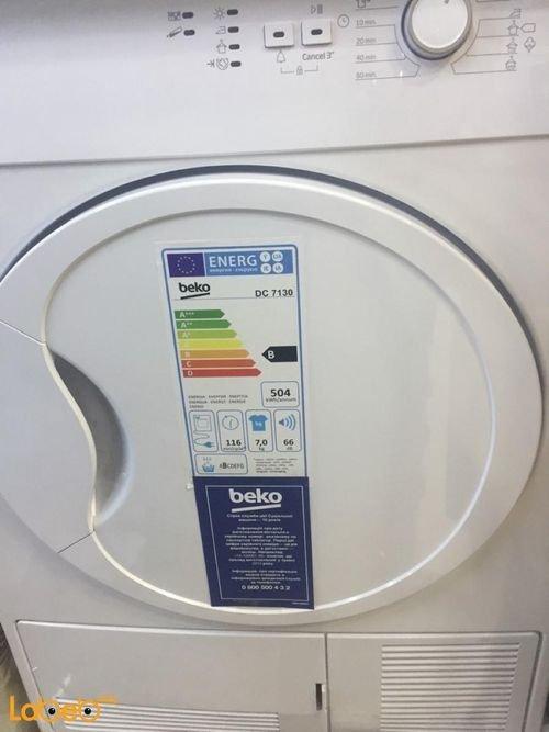 متطلبات الطاقة لنشافة ملابس بيكو DC 7130
