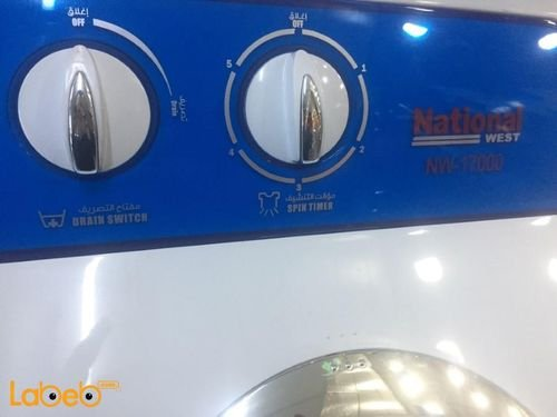 buttons National west Twin Tup washing machine