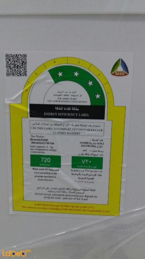 بطاقة طاقة لغسالة حوضين Ugine سعة 10 كغم