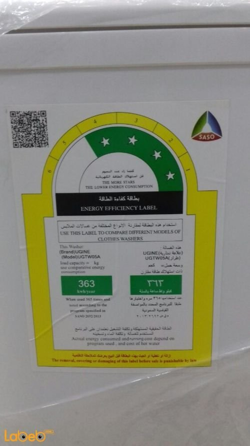energy label Ugine Twin Tub Washing Machine UGTW05A model