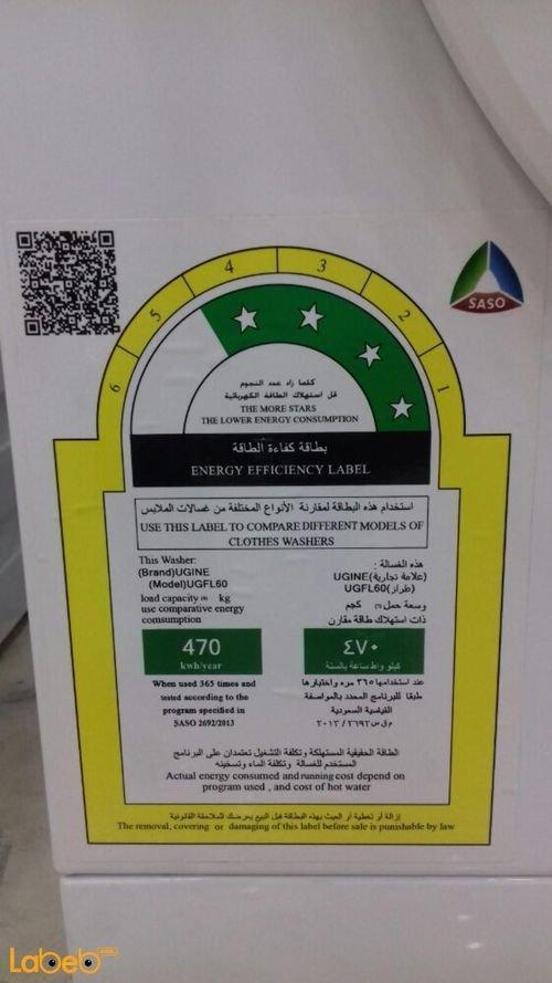 بطاقة الطاقة لغسالة تعبئة أمامية Ugine موديل UGFL60
