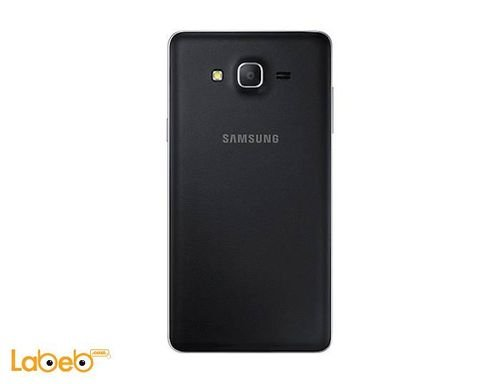 back Samsung Galaxy ON7 smartphone