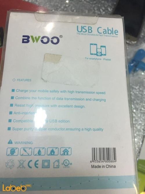 Bwoo 4-in-1 USB Cable 100 cm White color Universal