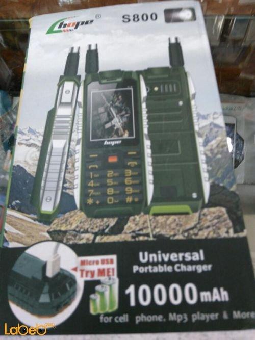 موبايل هوبي ذو بطارية محمولة سعة 10000mAh أسود Hope S800