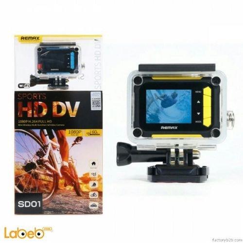 كاميرا ريماكس SD01 الرياضية 12 ميجابكسل 1080 بكسل أصفر