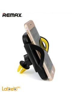 Remax Car Holder - 360° rotation - Black & Yellow - Rm-C17 model