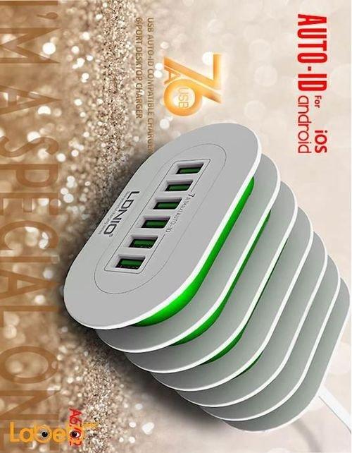 شاحن حائط لدنيو 6 منافذ USB طول 1.5m أبيض A6702