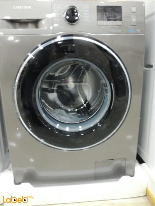 Samsung Front Load Washing Machine 7kg silver WF70F5EHW4X