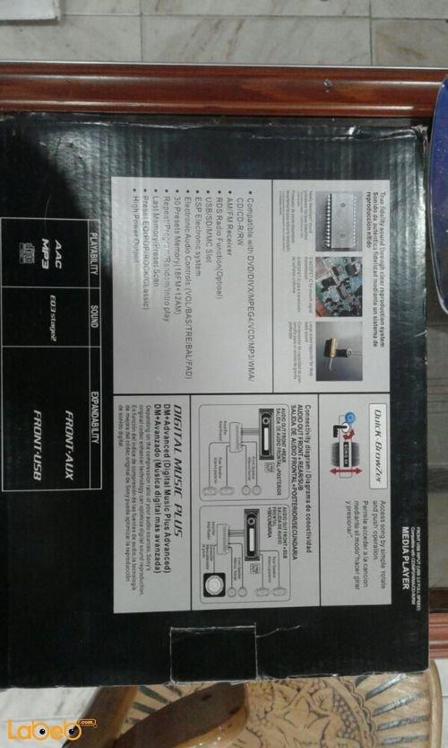 مواصفات راديو سيارة DVD Media Player منفذ USB منفذ قارئ ذاكرة أسود