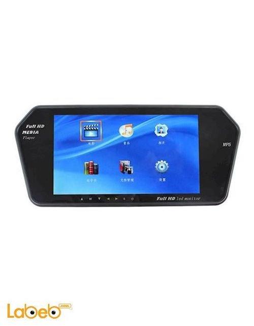 شاشة لمس للسيارة مع كاميرا خلفية 7 انش فل HD بلوتوث