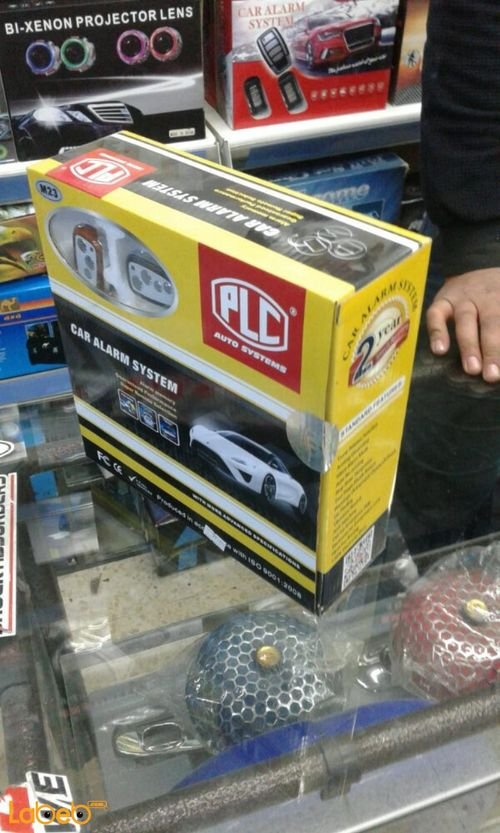 PLC Car Alarm System M23