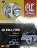 PLC Car Alarm System