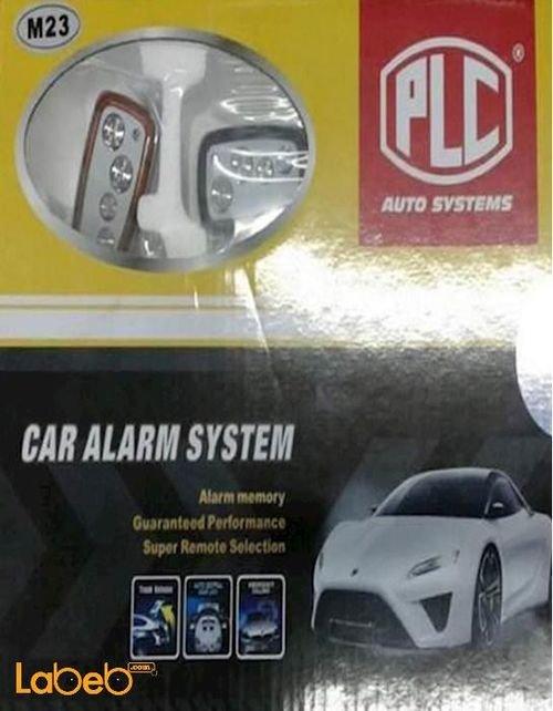 جهاز انذار للسيارات PLC