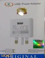 R USB Power Adapter 5 volt White color 1388 model