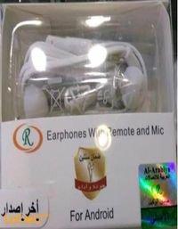 سماعات أذن R لأجهزة الاندرويد لون أبيض موديل CA95014