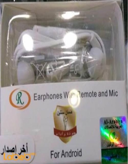 R Earphones with Remote and mic for Android white CA95014