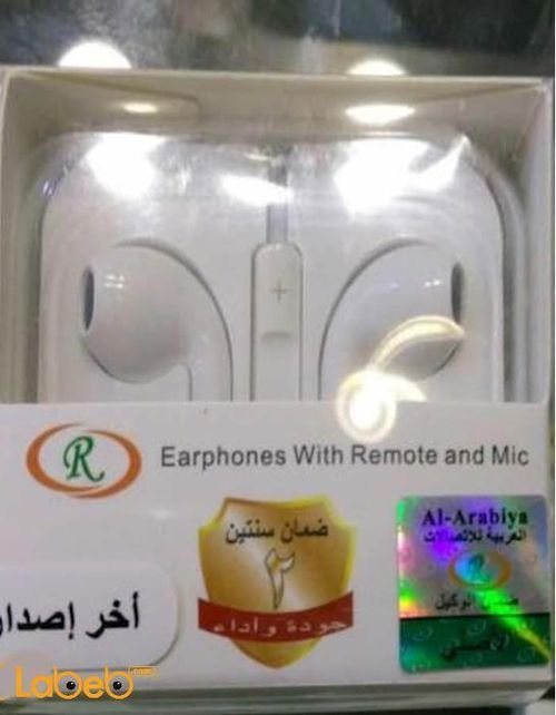 R Earphones with Remote and mic - for iphone - white - CA95014