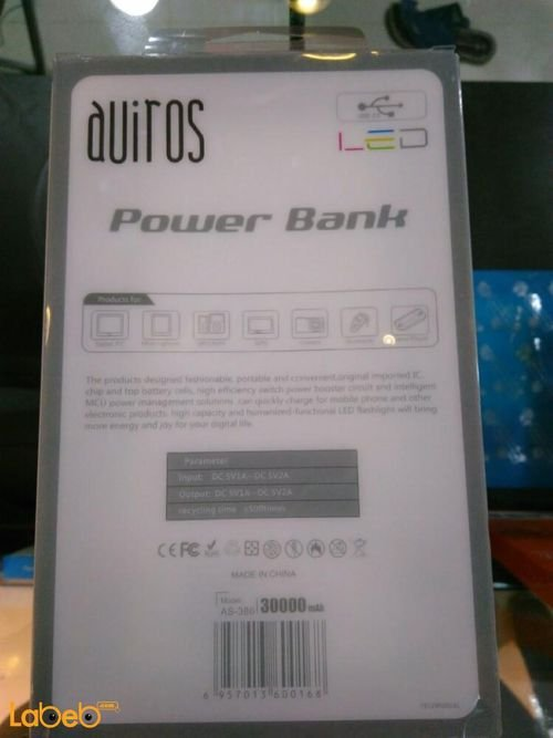 Auiros power bank 30000mAh White AS-380