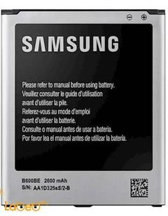 Samsung Battery Galaxy S4 - 2600mAh - silver color - B600BE