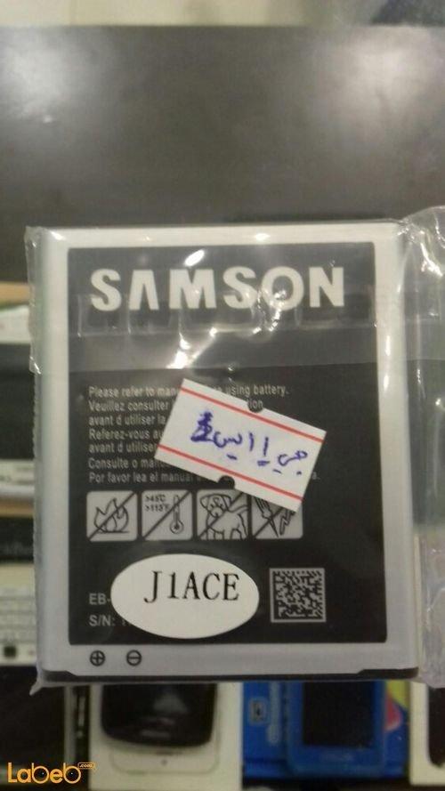 Samson Battery Galaxy J1 Ace