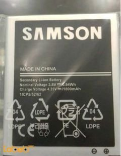 Samson Battery Galaxy J1 Ace - 1800mAh - silver - EB-B150AC