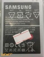 Samsung Battery Galaxy Note 2 3100mAh silver EB95675LU