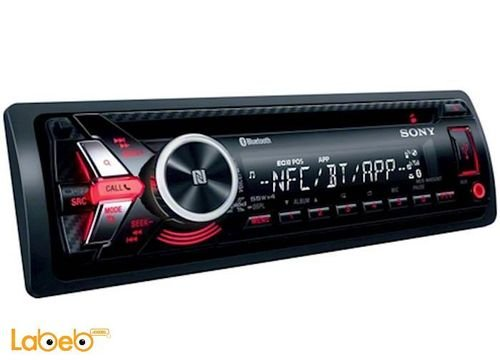SONY Xplod Bluetooth audio system car MEX-N4050BT