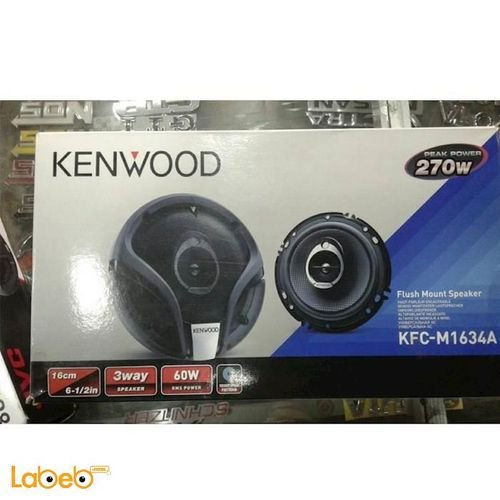 Kenwood car subwoofer speakers 270W