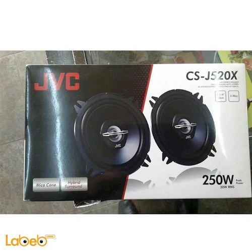 JVC 2-Way Coaxial Speakers
